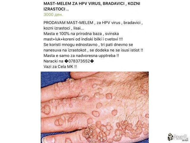 hpv virus mk)